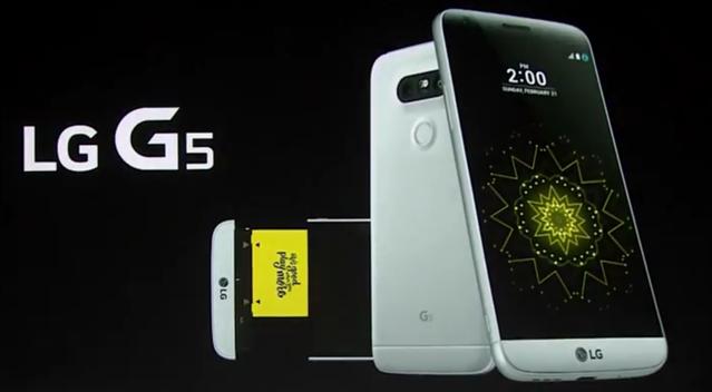 LG G5 - wady i zalety