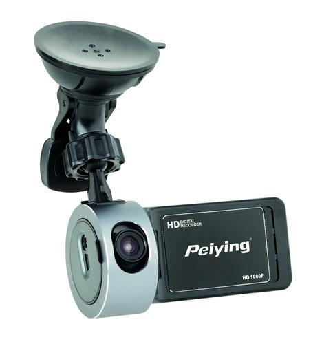 Peiying PY0011