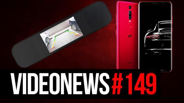 Galaxy S9 VS Pociąg, LG G7 Bez Notcha, Lusterko Xiaomi - VideoNews #149