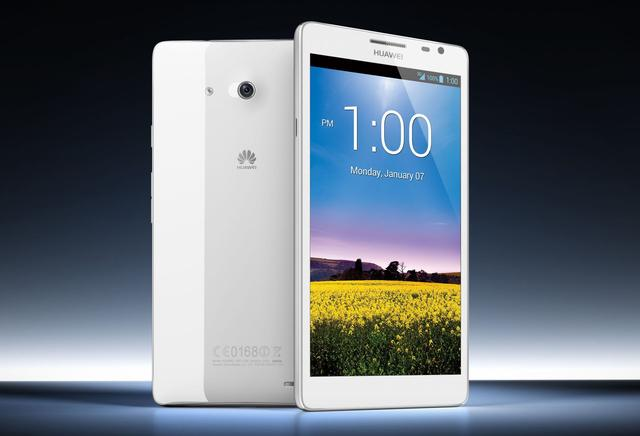 HUAWEI Ascend Mate - nowy, wszechstronny smartfon