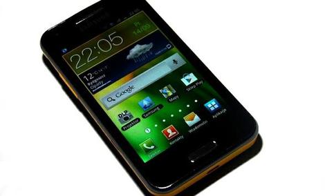 Test Samsung Galaxy Beam