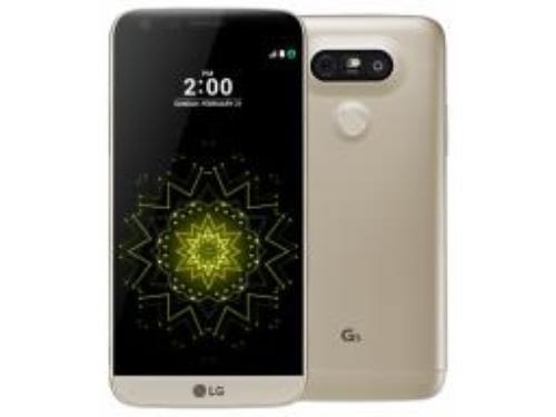 LG G5 32GB Złoty (H850)