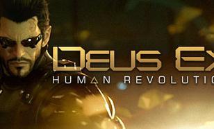 Deus Deus Ex Human Revolution