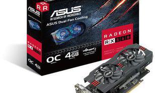 Asus Radeon RX 560 4GB GDDR5 (128 bit), DVI-D, HDMI, DisplayPort, BOX (RX560-O4G)