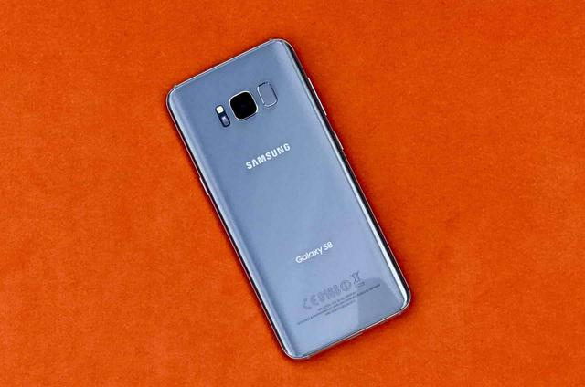 Galaktyczny Samsung