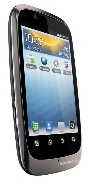 Nowy smartfon Motoroli w przystępnej cenie i o niesamowitych możliwościach – Motorola FIRE XT