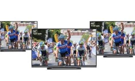 Duży telewizor nie musi być drogi