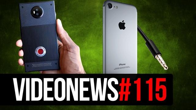 Problem iPhona, Koniec VPN, Nowe Emoji - VideoNews#115