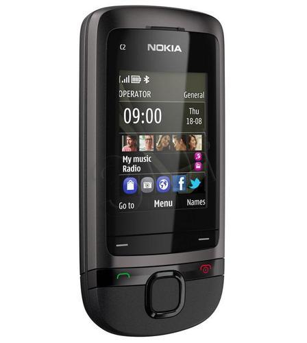 NOKIA C2-05 GREY