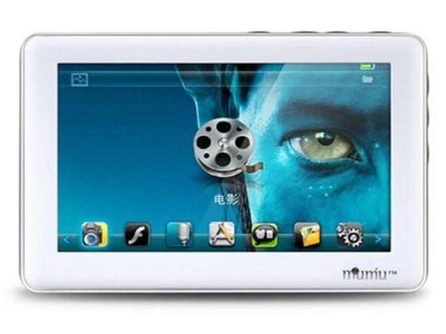 RAmos T17FHD – nowy odtwarzacz Full HD 1080p