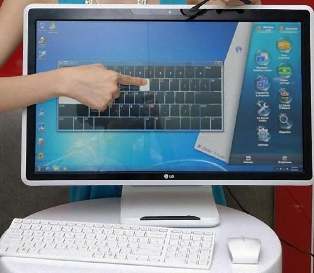 All in one - czyli uniwersalny komputer LG V300
