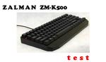 Zalman ZM-K500 - Tania Mechaniczna Klawiatura dla Graczy [TEST]