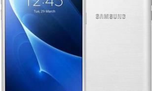 Samsung Galaxy J5 (2016) Biały DualSIM (SM-J510FZWUXEO)