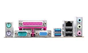MSI H81M-P32L s1150 H81 2DDR3 USB3/LAN/8CH BOX