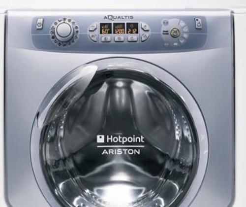 HOTPOINT-ARISTON AQ7F 29 U EU