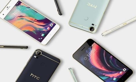 HTC Prezentuje Nowe Urządzenia z Serii Desire!