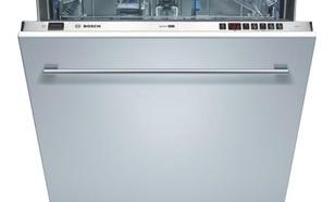 Bosch SGV 45M83EU