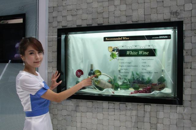Przezroczyste 46-calowe ekrany LCD firmy Samsung już w produkcji