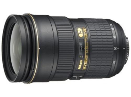Nikon Obiektyw NIKKOR 24-70mm f/2.8G ED AF-S