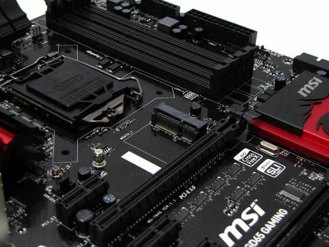 MSI Z87-GD65 fot8