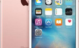 Apple iPhone 6s 32GB Różowe Złoto (MN122CN/A)