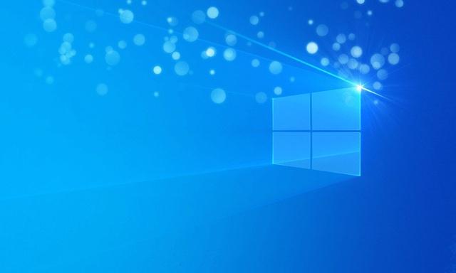 Microsoft powoli żegna się z 32-bitowym Windowsem