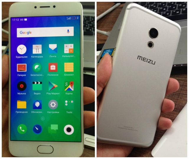 Meizu MX6 - front