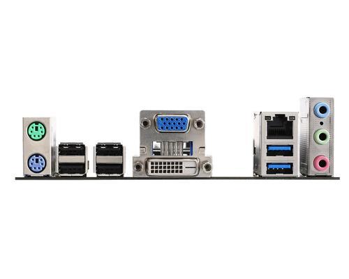 MSI A88XM-P33 FM2+ AMD 2DDR3 RAID/USB3 mATX