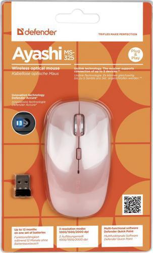 Defender Ayashi (MS-325)