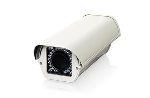 AirLive - Zewnętrzna obudowa do kamer z diodami LED !