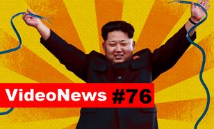VideoNews #76 - Jak wyglądają strony w Korei Pn - Xiaomi w Polsce - GoPro 5