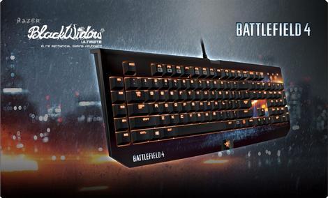 Mamy dobrą informację dla fanów Battlefield 4 - Razer wprowadza pełen zestaw akcesoriów do gry