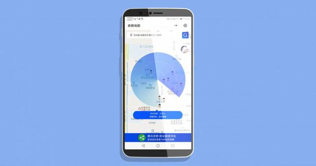 Aplikacja do śledzenia długów (china daily)