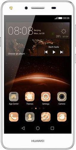 Huawei Y5 II DualSIM Biały