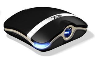 MSI PC Projector