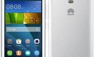 Huawei Y5 II Dual SIM White !!
