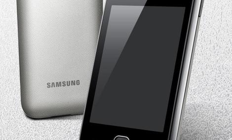 Samsung Galaxy Y [TEST]