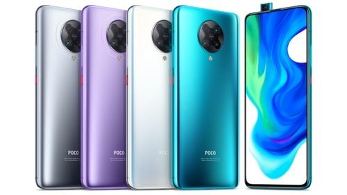 POCO F2 Pro 6/128