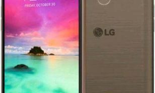 LG K10 2017 16GB Złoty (M250N)