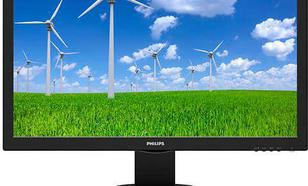 Philips 23.6'' 243S5LHMB LED HDMI Pivot i