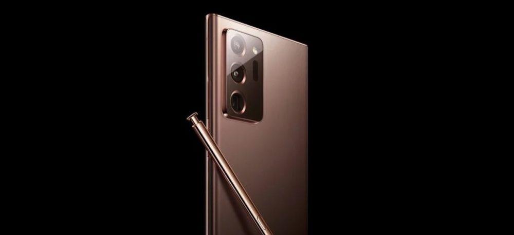 Samsung Note 20 jest już częściowo znany