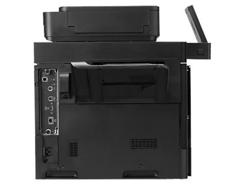 HP Color LJ Ent M680dn MFP CZ248A