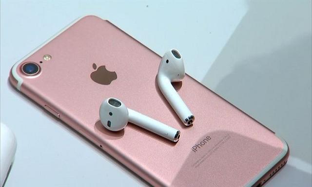 iPhone Siódmej Generacji Sprzedawany Poniżej Oczekiwań?