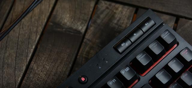 Corsair Gaming K63