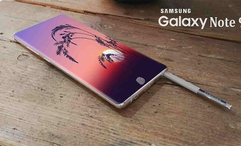 Garść nowych informacji o Galaxy Note9!