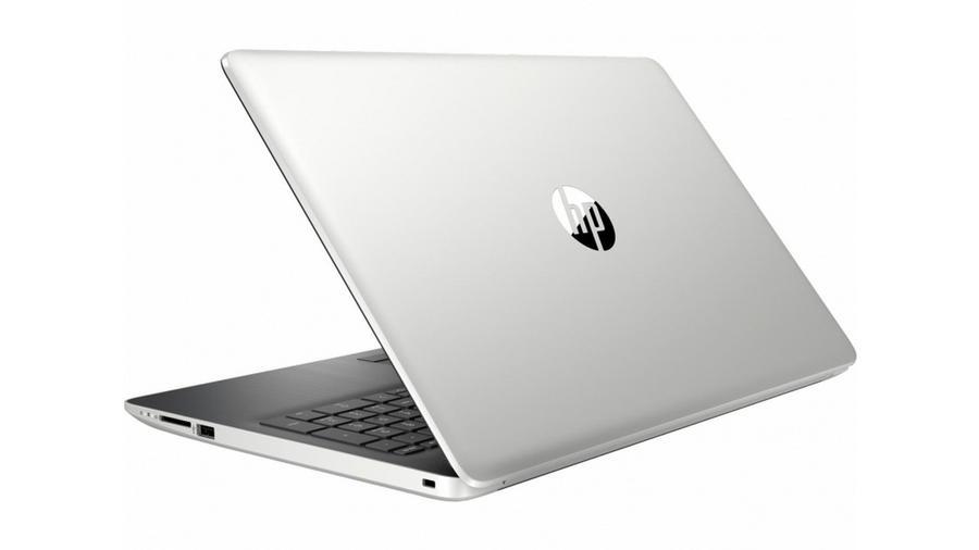HP 15 z Ryzen - laptop do 2500 zł