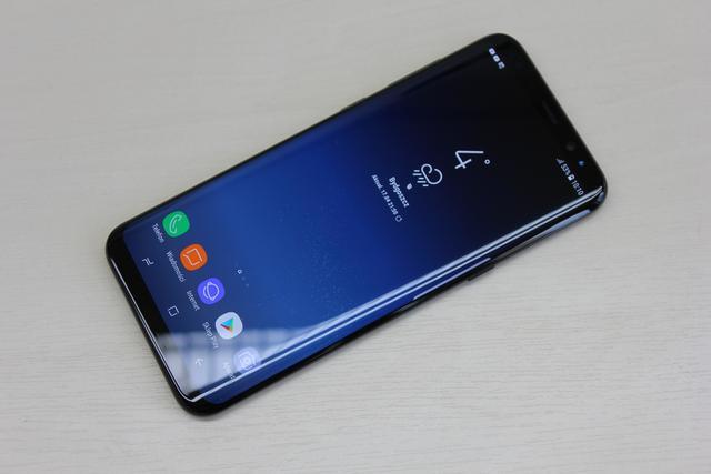 najpiękniejszy smartfon Samsung Galaxy S8+