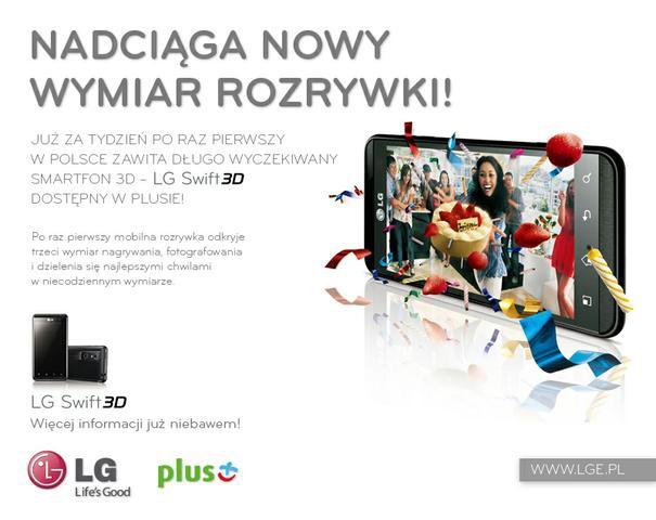 LG Swift 3D