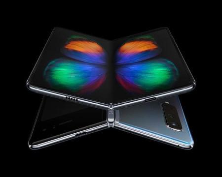 Samsung Galaxy Fold wyposażony jest w ekran Dynamic AMOLED