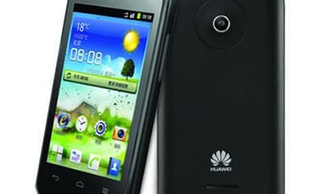 Huawei Ascend Y210 - poręczny i tani smartfon